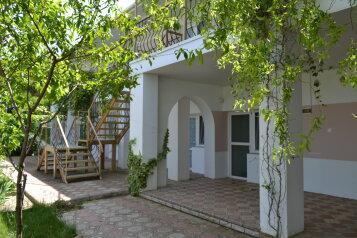 Гостевой дом, Садовая, 31 на 16 номеров - Фотография 1