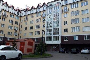1-комн. квартира, 37 кв.м. на 3 человека, Балтийская улица, Светлогорск - Фотография 2