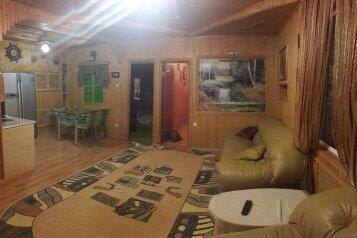 Коттедж, 90 кв.м. на 6 человек, 2 спальни, Мира, Ялта - Фотография 1