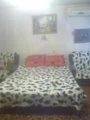 Дом на 7 человек, 2 спальни, Краснофлотская улица, 101А, Ейск - Фотография 1