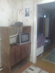 Дом на 7 человек, 2 спальни, Краснофлотская улица, 101А, Ейск - Фотография 3
