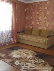 Дом, 51 кв.м. на 3 человека, 1 спальня, Трудовая улица, Старый город, Евпатория - Фотография 3