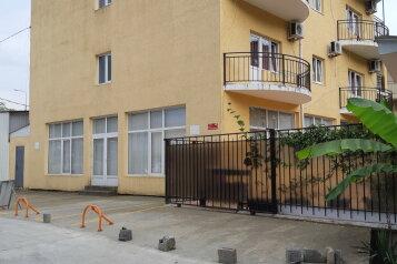Гостевой дом, Львовская улица на 11 номеров - Фотография 1