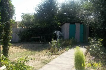 Гостевой дом, улица Руденко на 10 номеров - Фотография 2
