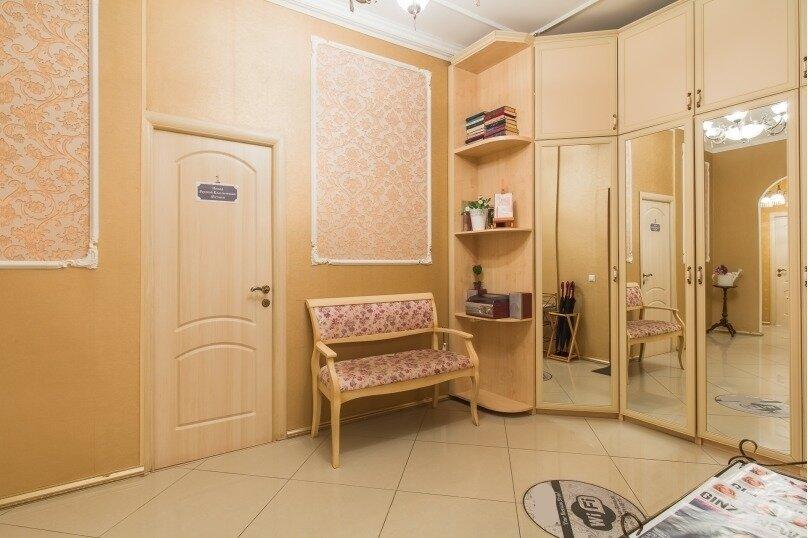 Royal Apartments, Дивенская улица, 5 на 23 номера - Фотография 20