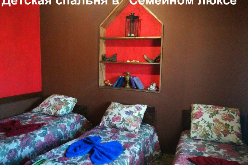 """Гостевой дом """"Альпийский ХуторокЪ"""", Альпийская улица, 12 на 6 комнат - Фотография 8"""