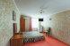 2 комнатный номер:  Номер, Стандарт, 5-местный (4 основных + 1 доп), 2-комнатный - Фотография 100