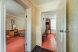 Номер эконом класса с диваном:  Номер, Эконом, 3-местный (2 основных + 1 доп), 1-комнатный - Фотография 60