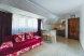 Студия с кухней:  Квартира, 5-местный (2 основных + 3 доп), 1-комнатный - Фотография 138