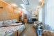 номер Семейный с кухней :  Квартира, 3-местный (2 основных + 1 доп) - Фотография 124