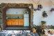 Номер эконом класса с диваном, Заречная улица, Алушта - Фотография 17