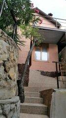 Двухкомнатный домик с двориком в частном секторе , 41 кв.м. на 4 человека, 1 спальня, Красномаякская улица, Симеиз - Фотография 1