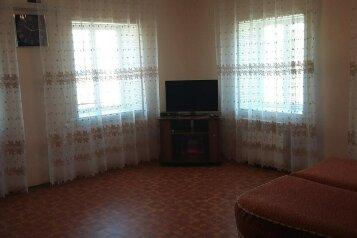 Уютный комфортный номер для семейной пары, 60 кв.м. на 4 человека, 2 спальни, Пролетарская улица, 75, Должанская - Фотография 2