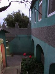 База отдыха, Гайдара, 7а на 7 номеров - Фотография 1