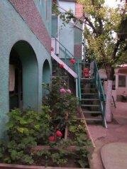 База отдыха, Гайдара на 7 номеров - Фотография 2