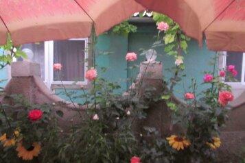 База отдыха, Гайдара, 7а на 7 номеров - Фотография 3