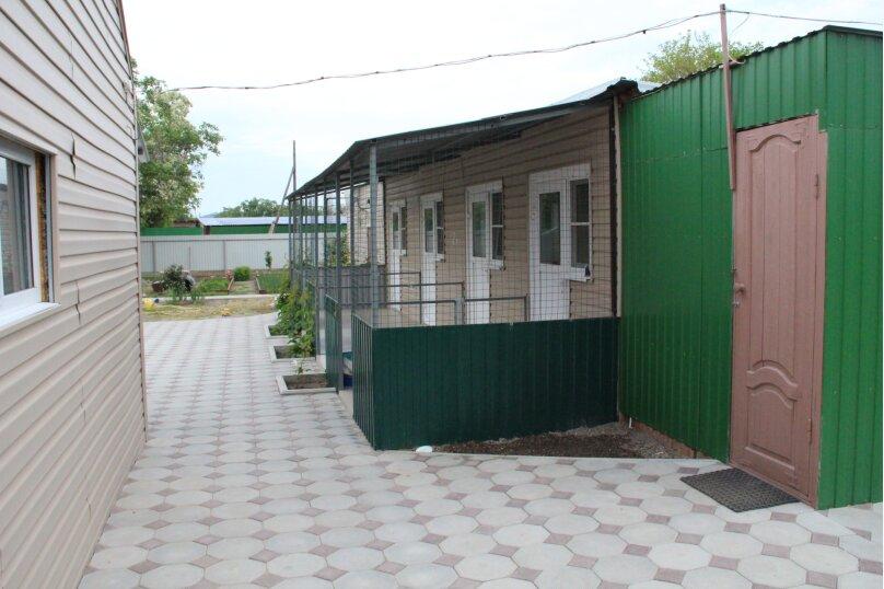 "Гостевой дом ""На Чапаева 88А"", Чапаева, 88А на 4 комнаты - Фотография 4"
