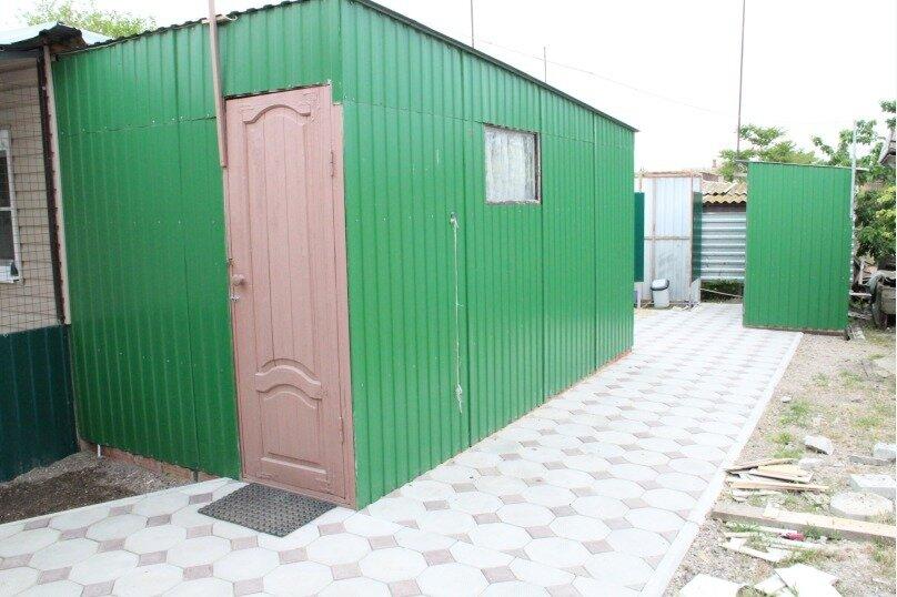 "Гостевой дом ""На Чапаева 88А"", Чапаева, 88А на 4 комнаты - Фотография 9"