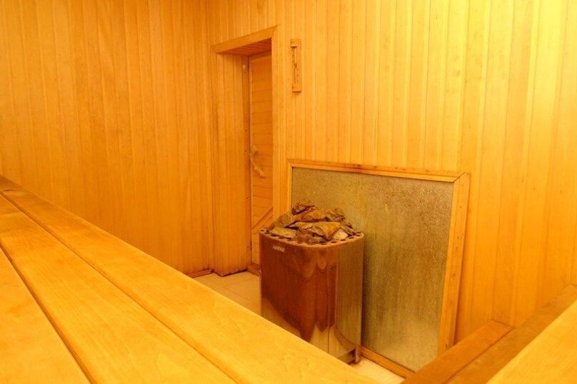 Гостиница Ермак 836598, улица Механизаторов, 29 на 12 комнат - Фотография 8