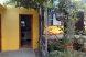 Гостиный двор, улица Пограничников на 9 номеров - Фотография 68