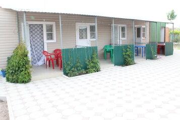 Гостевой дом с номерами, Чапаева, 88А на 4 номера - Фотография 1