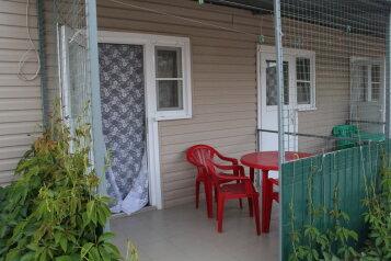 Гостевой дом с номерами, Чапаева, 88А на 4 номера - Фотография 2