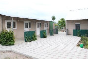 Гостевой дом с номерами, Чапаева, 88А на 4 номера - Фотография 3