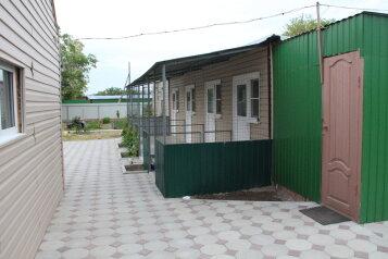 Гостевой дом с номерами, Чапаева, 88А на 4 номера - Фотография 4