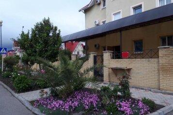 Гостевой дом, Общинная улица на 9 номеров - Фотография 3