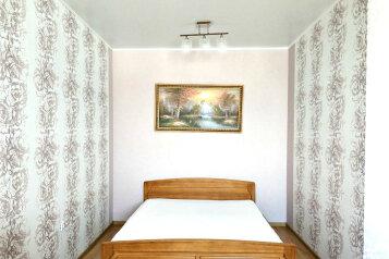 1-комн. квартира, 55 кв.м. на 4 человека, улица Заслонова, Казань - Фотография 3