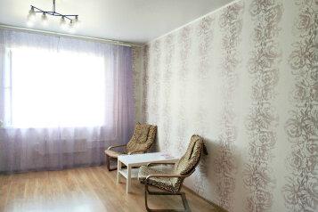 1-комн. квартира, 55 кв.м. на 4 человека, улица Заслонова, Казань - Фотография 4
