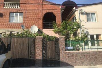 Гостевой дом, Курганная улица на 9 номеров - Фотография 1