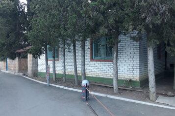 Дом, 25 кв.м. на 4 человека, 1 спальня, Набережная , Алушта - Фотография 1