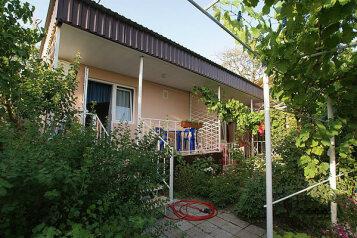 Гостевой дом, Кипарисовая улица на 6 номеров - Фотография 4