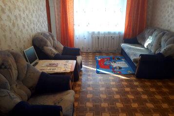 1-комн. квартира, 33 кв.м. на 4 человека, Молодогвардейская улица, Самара - Фотография 3