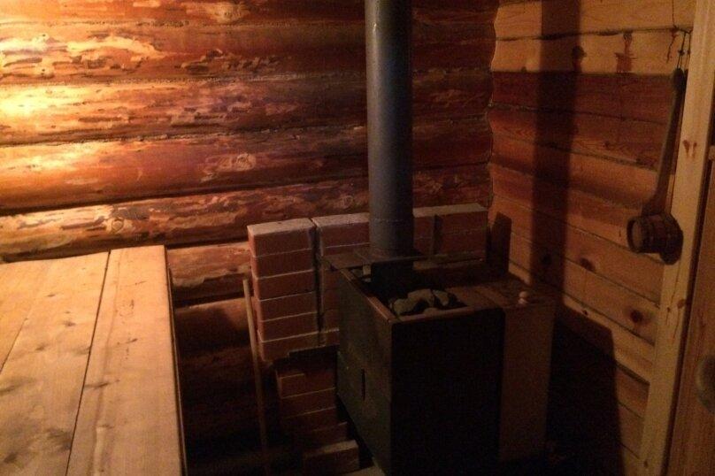 Дом-Баня, 150 кв.м. на 4 человека, Березово, Центральная, 17, Осташков - Фотография 13