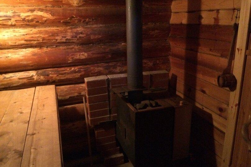 Дом-Баня, 150 кв.м. на 4 человека, Березово, Центральная, 17, Осташков - Фотография 14