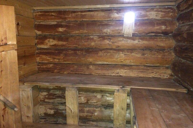 Дом-Баня, 150 кв.м. на 4 человека, Березово, Центральная, 17, Осташков - Фотография 15