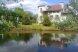 Дом, 350 кв.м. на 15 человек, 6 спален, Первомайская улица, Конаково - Фотография 1