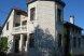 Дом, 350 кв.м. на 15 человек, 6 спален, Первомайская улица, Конаково - Фотография 25