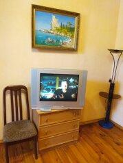 1-комн. квартира, 33 кв.м. на 4 человека, Екатерининская улица, Ялта - Фотография 2