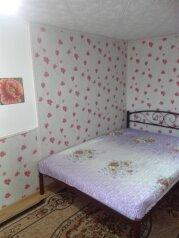 1-комн. квартира, 27 кв.м. на 2 человека, улица Харченко, Севастополь - Фотография 2