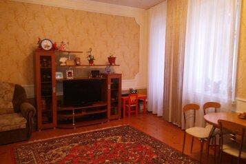 2-комн. квартира, 54 кв.м. на 4 человека, улица Юлиуса Фучика, Казань - Фотография 1