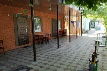 Гостевой дом, улица Советов, 29 на 10 номеров - Фотография 1