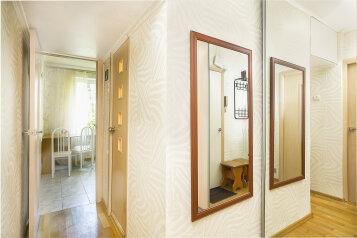 1-комн. квартира, 33 кв.м. на 4 человека, улица Академика Варги, 2, Москва - Фотография 1