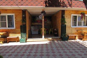 Мини-гостиница, Октябрьская, 180 на 2 номера - Фотография 1