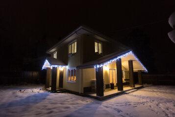 Дом, 160 кв.м. на 11 человек, 4 спальни, медовый тупик, Солнечногорск - Фотография 2