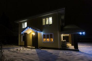 Дом, 160 кв.м. на 11 человек, 4 спальни, медовый тупик, Солнечногорск - Фотография 3