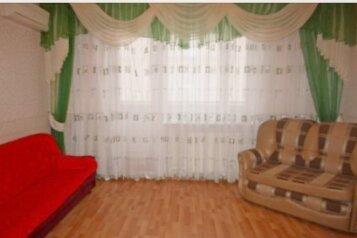 1-комн. квартира, 38 кв.м. на 4 человека, улица Калинина, Ейск - Фотография 2