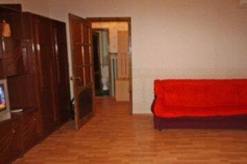 1-комн. квартира, 38 кв.м. на 4 человека, улица Калинина, Ейск - Фотография 4